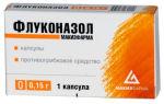 Флуконазол при гв: можно принимать или нет, правила приема при лактации, аналоги