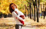 Прогулка грудного ребенка: сколько, в какое время и при какой температуре