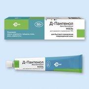 Какой аналог Бепантена лучше всего приобрести: эффективная замена препарата