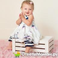 Что ребенок должен уметь в 10 месяцев: физическое и психологическое развитие