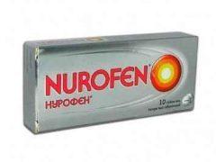 «Нурофен» при ГВ: инструкция по применению маме при лактации, дозы препарата и аналоги