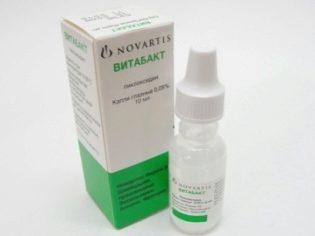 Витабакт глазные капли для новорожденных: инструкция по применению, аналоги
