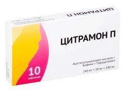 «Цитрамон» при ГВ: можно ли пить от головной боли, инструкция по применению